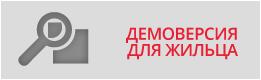 elaniku demo ru